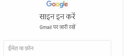 Gmail क्या हैं