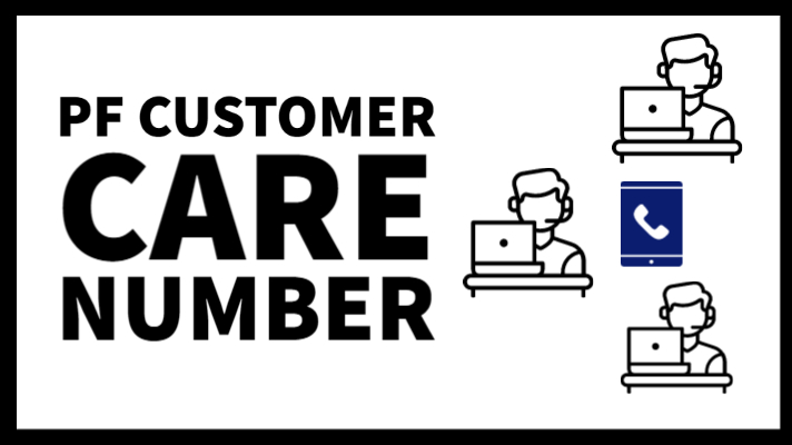 Pf Customer Care Number