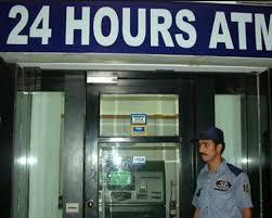 ATM guard duty