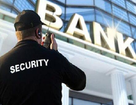Bank duty guard