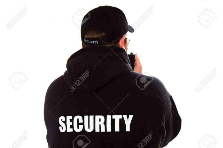 Security guard kise kahte hai