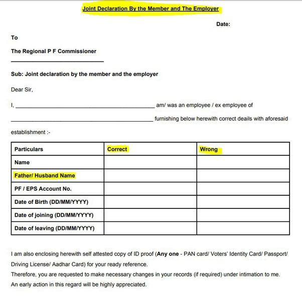 pf correction form