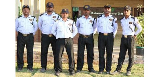 सिक्योरिटी गार्ड भर्ती – 2021