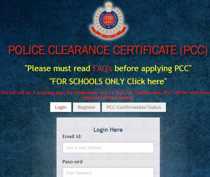 police verification online-compressed